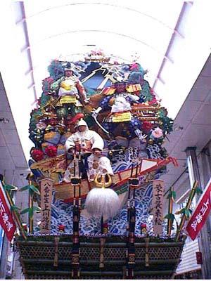 1999 八番山 上川端通