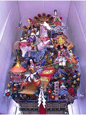 1999 九番山 渡辺通り一丁目