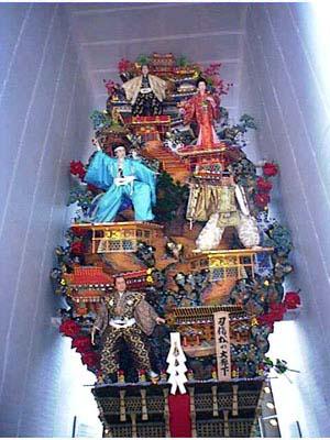 1999 十番山 博多駅商店連合会