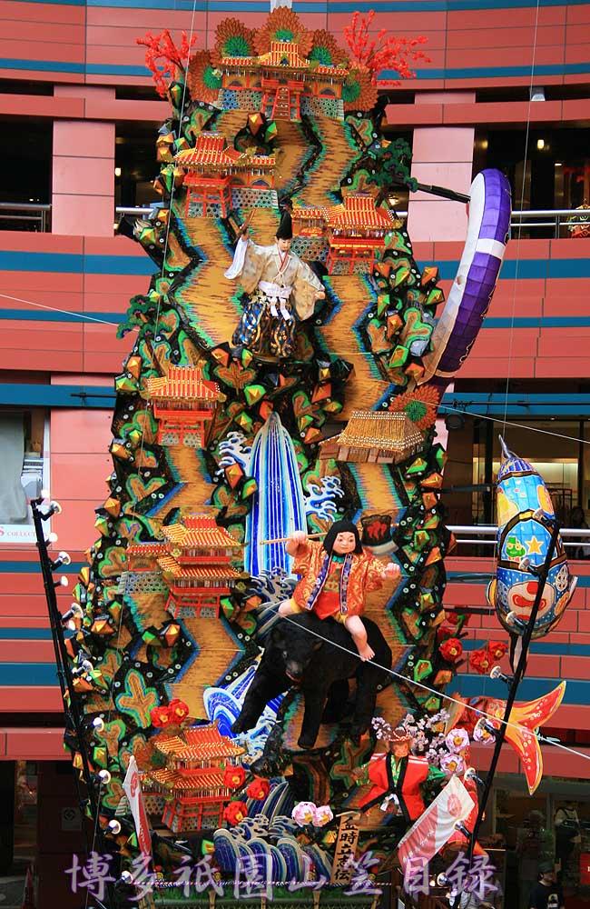 キャナルシティ博多・博多祇園山笠:2012年飾り山: http://cocoj.jp/~yamakasa/kazariyama/yama_12/yama14.html