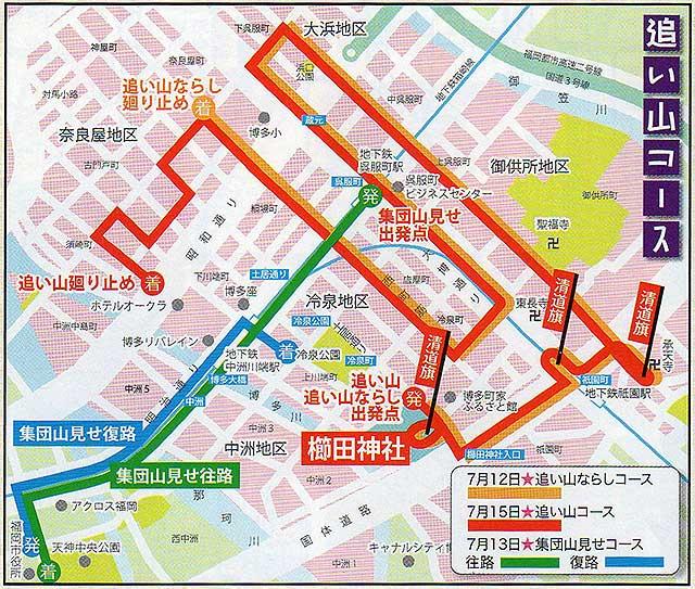 舁き山地図