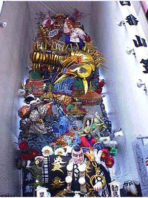 四番山(東流)1999