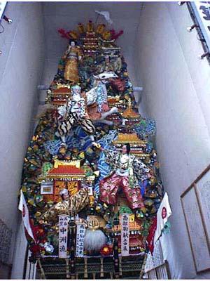 1999 五番山 中洲流