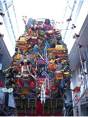 1999 十四番山 川端中央街