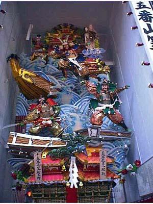 1999 十五番山 新天町